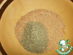 """Я решила разнообразить рецепт и сделать два вида соли: """"розовую"""" и """"зеленую"""". Для этого разделяем смесь специй на две равные части.    В одну часть добавляем 1 ложку сушеной зелени укропа."""