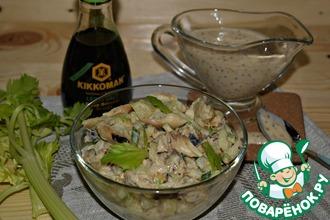 Рецепт: Салат из скумбрии, картофеля и сельдерея
