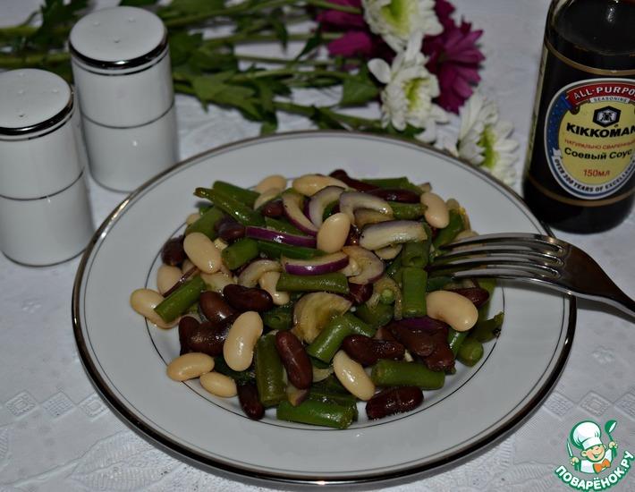 Рецепт: Салат из трёх видов фасоли