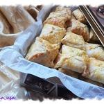 Печенье Абрикосовые подушечки