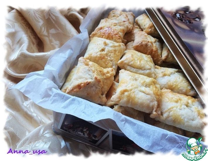 Рецепт: Печенье Абрикосовые подушечки