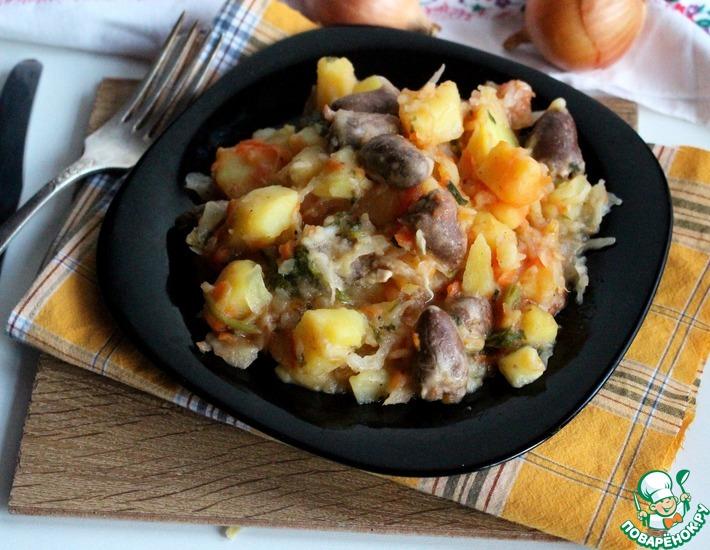Рецепт: Капуста с картофелем и куриными сердечками