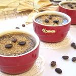 Крем-брюле Опьяняющий кофе