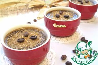 Рецепт: Крем-брюле Опьяняющий кофе