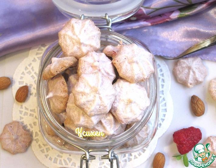 Рецепт: Безейное печенье Малиновая фантазия