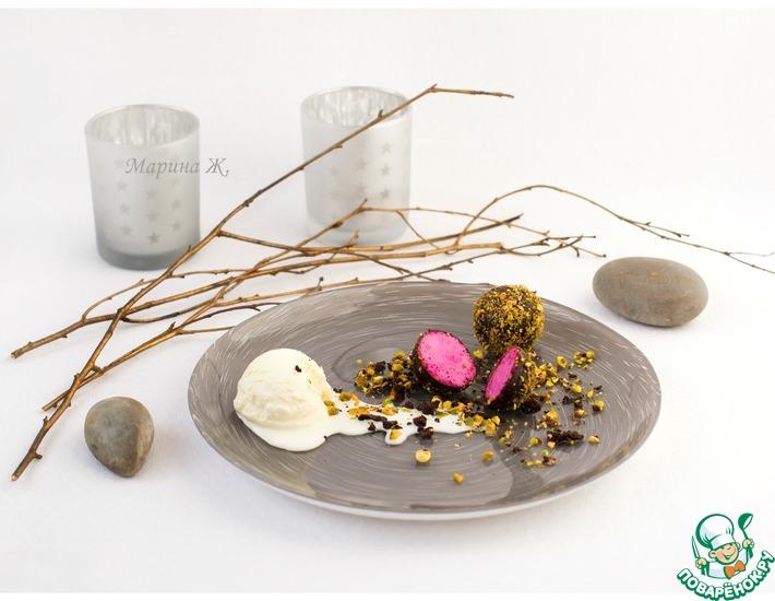 Рецепт: Пирожные Шоколадно-свекольные камни