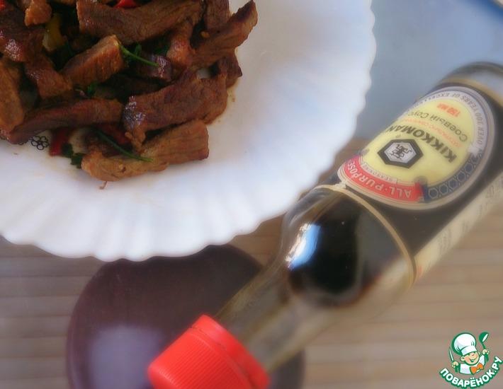 Рецепт: Мясо по-тайски
