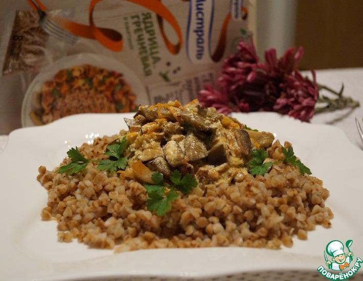 Рецепт: Гречка с грибами и баклажанами в сметанном соусе