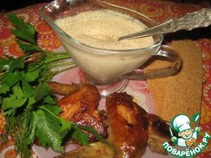 Рецепт Соус из грецкого ореха с аджикой