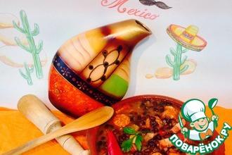 Рецепт: Фасоль по-мексикански Фрихолес Чаррос