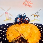 Пирог с курицей Андалус