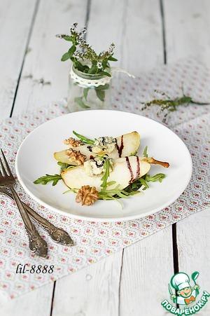 Рецепт Жареная груша с голубым сыром и пряностями