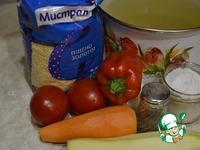 Суп Здравствуй, осень ингредиенты