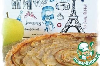 Рецепт: Классический французский яблочный тарт