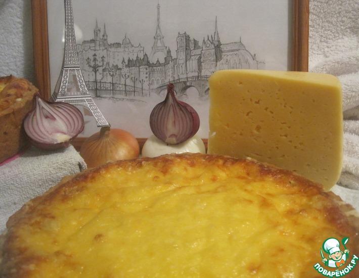 Рецепт: Французский луковый пирог