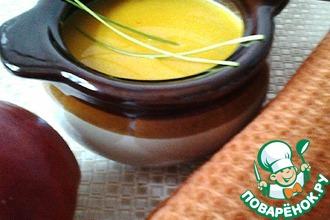 Рецепт: Тыквенный суп-пюре в мультиварке