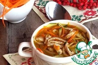 Рецепт: Осенний овощной суп с гречневым омлетом