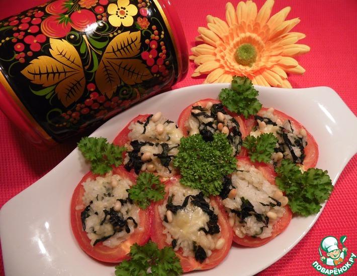 Рецепт: Помидоры, фаршированные рисом и шпинатом