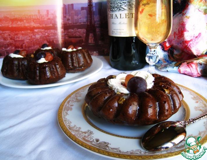 Рецепт: Шоколадные мини-саварены