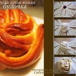 Слоеные булочки из дрожжевого теста быстрого приготовления