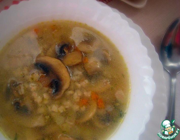 Рецепт: Суп с шампиньонами и перловкой