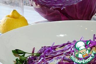 Рецепт: Салат из свежей краснокочанной капусты