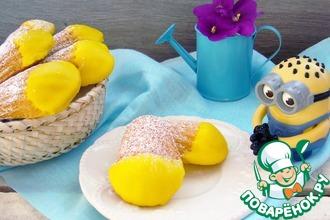 Рецепт: Мадлен с банановой начинкой от Миньонов