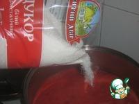 Варенье арбузно-малиновое Осенний поцелуй ингредиенты