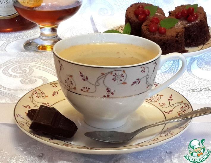 кофе с коньяком рецептура