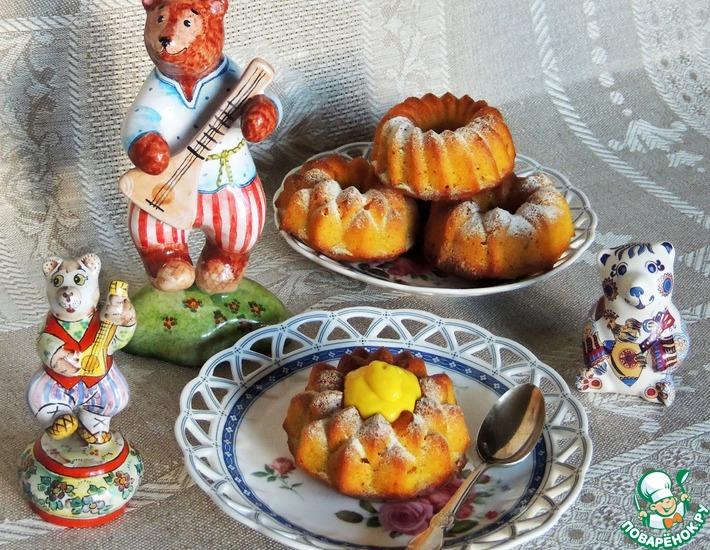 Рецепт: Кексы Тыковники с апельсиновым курдом