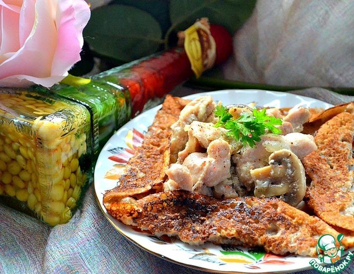 Рецепт: Бретонская галета с курицей и шампиньонами