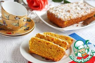 Рецепт: Вкуснейший морковный пирог от Пьера Эрме