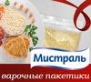Конкурс рецептов Легко готовить хорошо