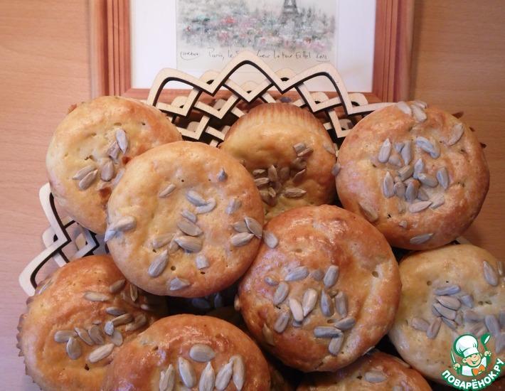 Рецепт: Французские закусочные кексы с козьим сыром и мятой