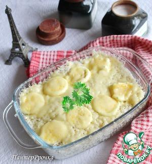 Eggs Gorski