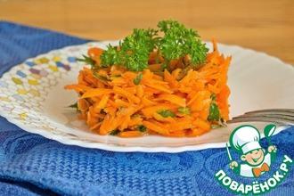 Рецепт: Морковный салат Кнутом и пряником