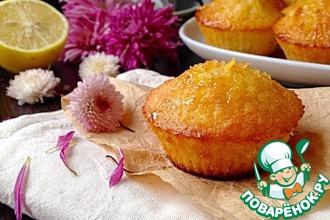 Рецепт: Лимонные кексы с карамелью
