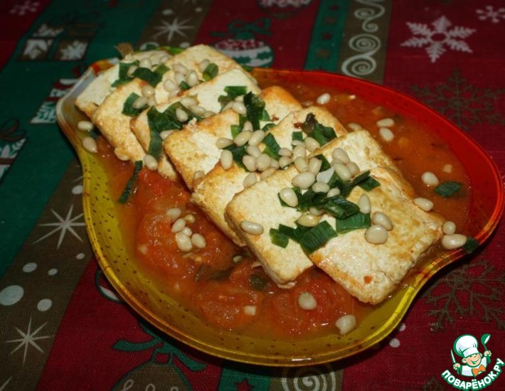 Рецепт: Томатный тофу с кедровыми орешками