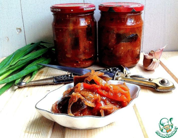 Рецепт: Баклажаны по-грузински