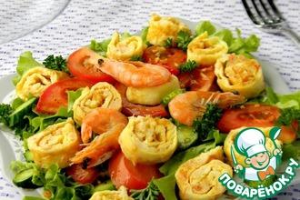 Рецепт: Овощной салат с креветочными блинчиками