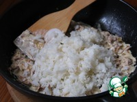 Рисовая каша с лисичками в кабачках ингредиенты