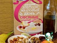 Овсяно-ореховые батончики с маком ингредиенты