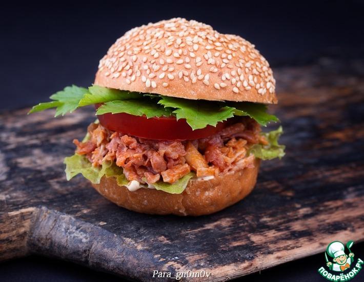 Рецепт: Бургер с тушеной свининой