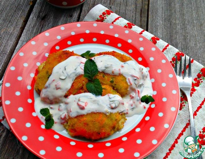 Рецепт: Овощные котлетки с сулугуни и йогуртовым соусом