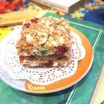 Батончики-мюсли Сэндвичи с карамелью