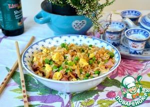 The rice kantonesisch