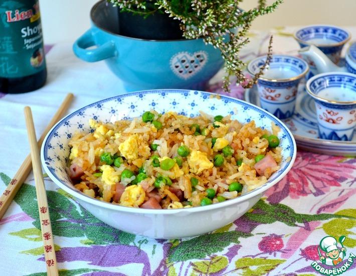 Рецепт: Рис по-кантонезийски
