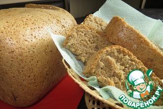 Рецепт: Хлеб ржаной солодовый