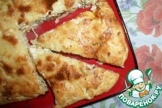 Рецепт: Закусочный пирог Хачапури