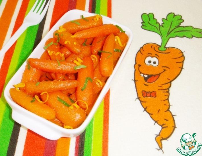 Рецепт: Глазированная морковь